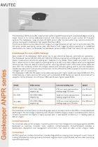 AVUTEC ANPR camera Gatekeeper brochure